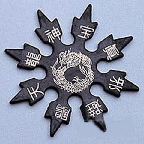 4 in. Dragon Soft Foam Rubber Star - BlackBeltShop
