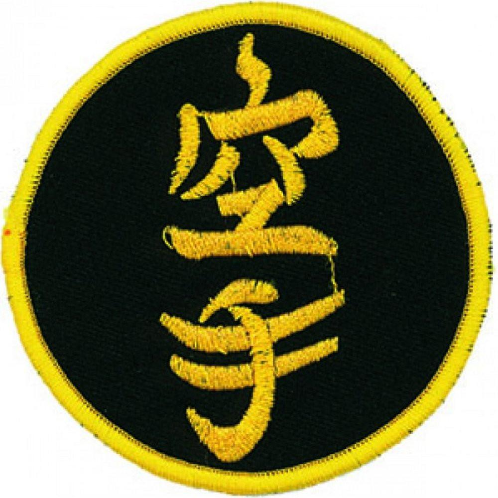Karate Letters Patch b2101