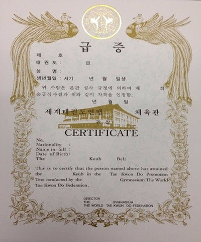 WTF TaeKwonDo Kukkiwon Color Belt Certificate - BlackBeltShop