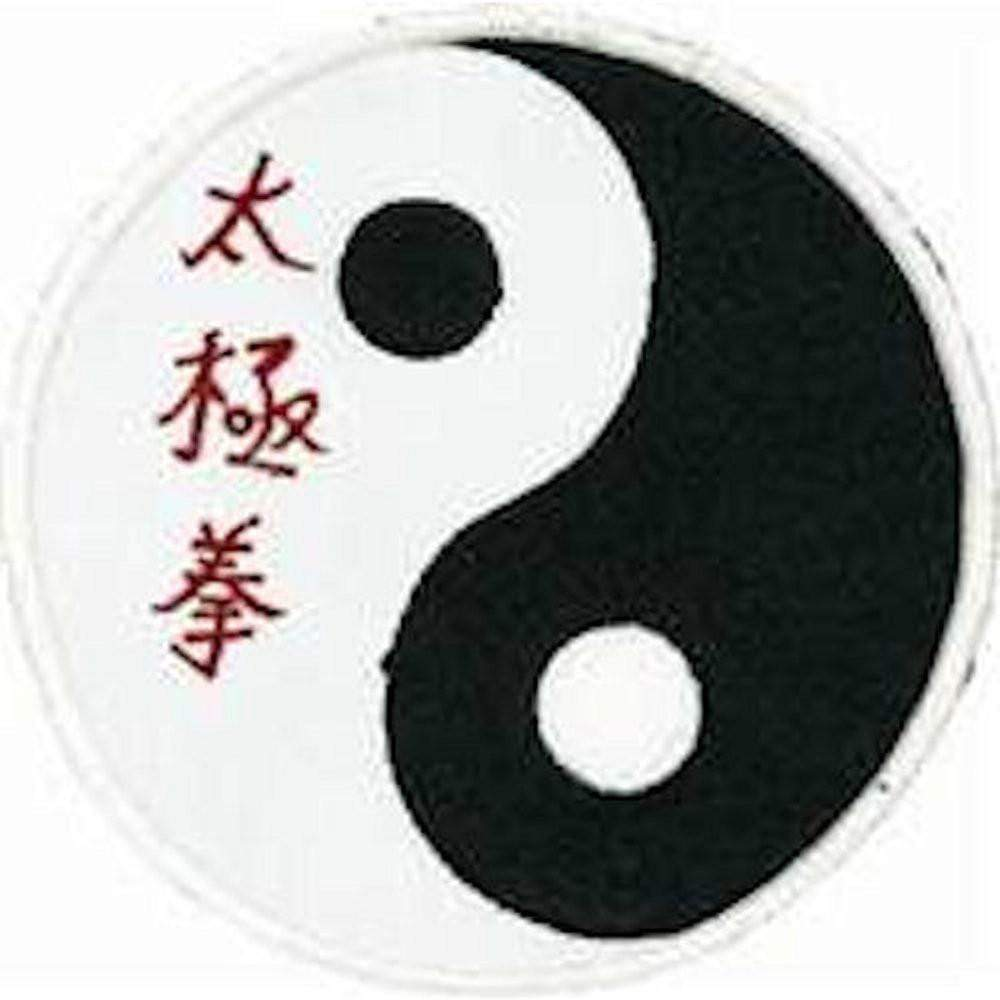 Tai Chi Chuan Patch b2406 - BlackBeltShop