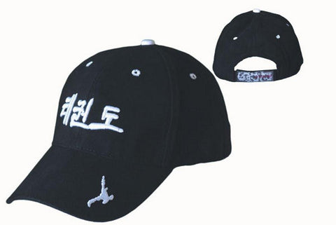 TaeKwonDo Kicker Hat - BlackBeltShop