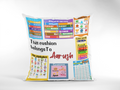 Learning cushion