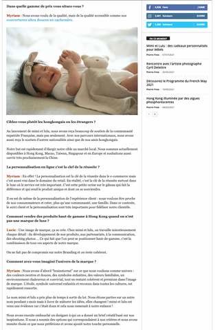 mimi et lulu in the press - HongKongais.com - July 2021 - personalised baby gifts