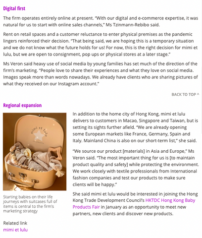 """mimi et lulu featured in HKTDC """"Bespoke launch for life"""" (May 14, 2021)"""