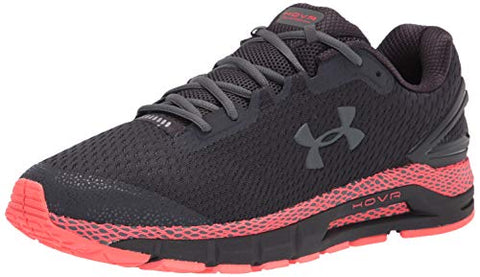 Under Armour Men's Hovr Guardian 2 Running Shoes