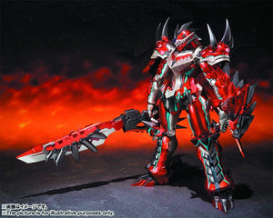 Monster Hunter Chogokin Liolaeos