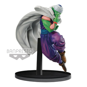 DBZ Banpresto World Colosseum V2 Piccolo Figure