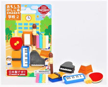 Load image into Gallery viewer, 383121 IWAKO EXTRACURRICULAR ERASER CARD-1 CARD