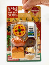 Load image into Gallery viewer, 383331 IWAKO BAKERY ERASER CARD-1 CARD