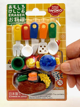 Load image into Gallery viewer, 383401 IWAKO KITCHEN ERASER CARD-1 CARD