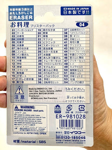 383401 IWAKO KITCHEN ERASER CARD-1 CARD