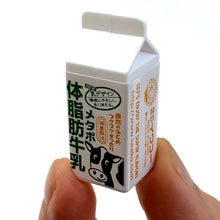 Load image into Gallery viewer, 381596 Iwako Nonfat Milk Eraser-1 eraser