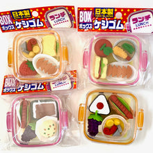 Load image into Gallery viewer, 383511 IWAKO LUNCH ERASER SET-1 box of 4 erasers