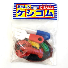 Load image into Gallery viewer, 383641 IWAKO STEAK DINNER RESTAURANT TRIPLE IWAKO PUZZLE ERASERS-1 bag of 3 erasers