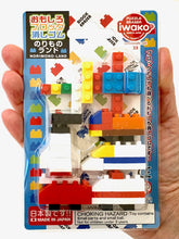 Load image into Gallery viewer, 382991 IWAKO BLOCK VEHICLES ERASER CARD-1 CARD