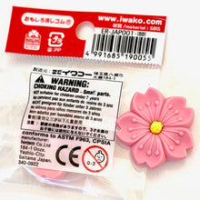Load image into Gallery viewer, 380512 IWAKO SAKURA ERASERS-8 erasers
