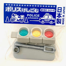 Load image into Gallery viewer, 380542 IWAKO Traffic Light Eraser-1 eraser