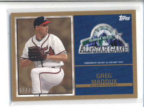 GREG MADDUX 2017 TOPPS COMMEMORATIVE 1998 ALL-STAR GAME PATCH GOLD #51/75 AB9837