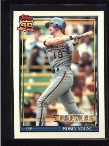 ROBIN YOUNT 1991 TOPPS TIFFANY PARALLEL #575 AB8871