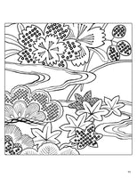 Japanese Decorative Designs Colouring Book