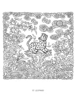 Chinese Decorative Designs Colouring Book