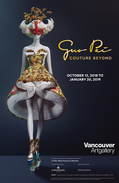 Guo Pei: Couture Beyond Exhibition Poster