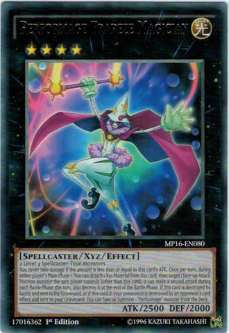 Performage Trapeze Magician - MP16 (R)