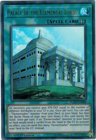 Palace of the Elemental Lords - FLOD (UR)