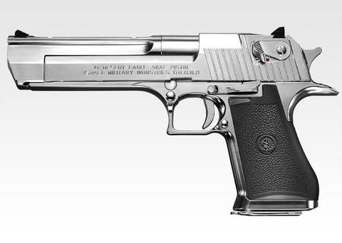 TM Desert Eagle Chrome PRE ORDER