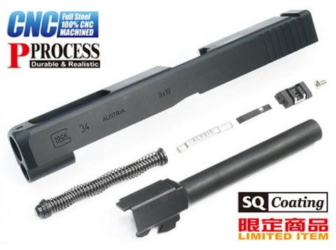Guarder G34 CNC Slide & Barrel Kit for TM G17