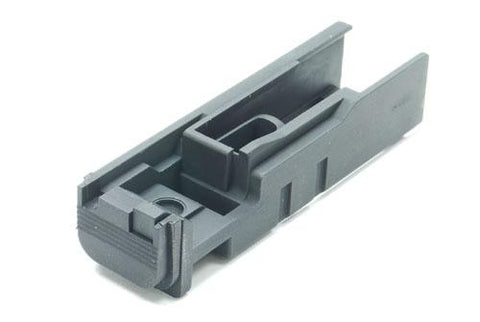 Guarder G17 Light Weight Nozzle Housing / BBU