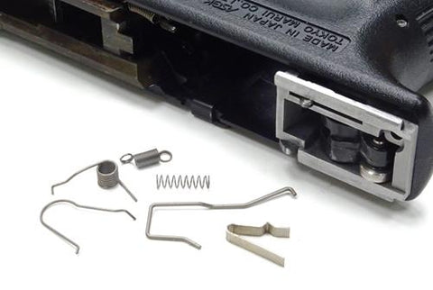 Guarder G-Series Enhanced Spring Kit