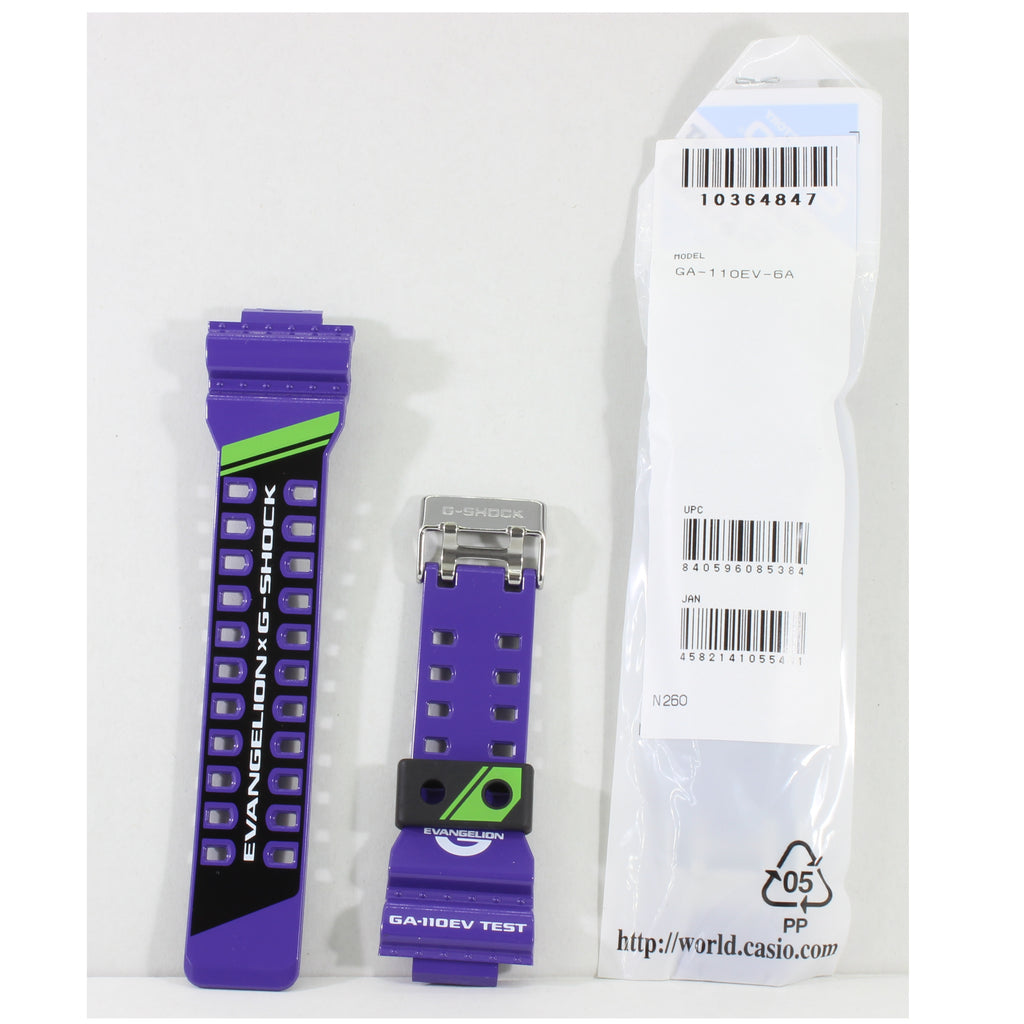 Casio G-Shock Shiny Purple Genuine Replacement Strap 10364847 to suit GA-110EV-6A Evangelion
