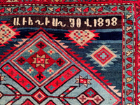 Armenian Antique (1898), 317x137 cm, Vlna, Arménsko