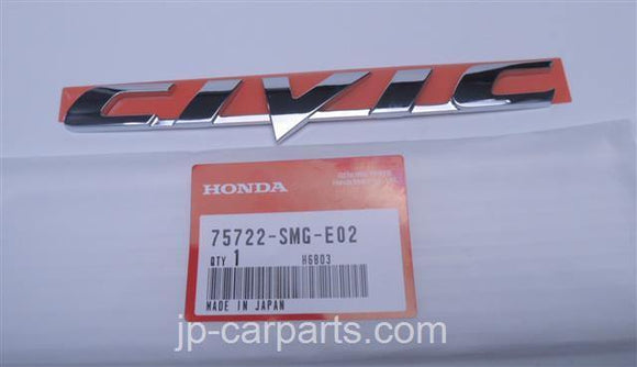 75722SMGE02 HONDA EMBLEM ,REAR (CIVIC) - JP-CARPARTS