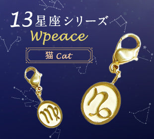 Wpeace Cat Charm
