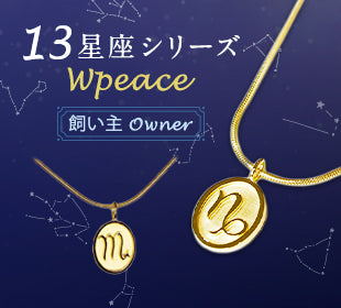 Wpeace Necklace