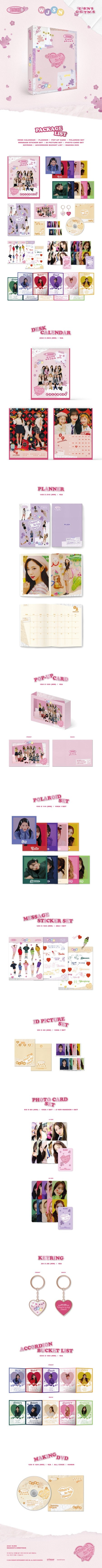 WJSN - 2021 SEASON'S GREETINGS product details