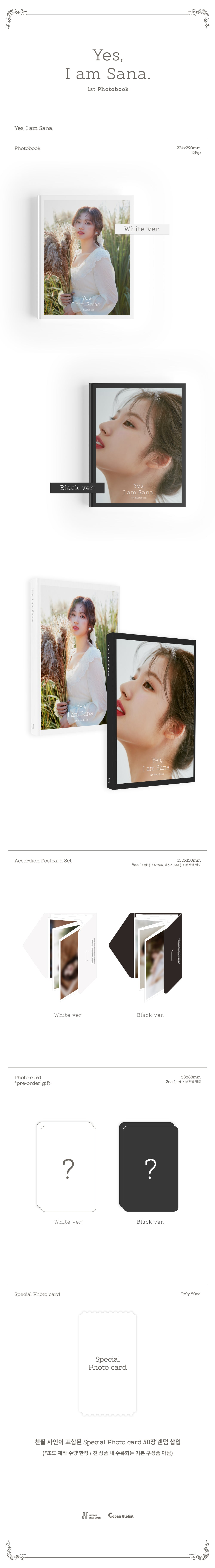 sana of twice 1st photobook