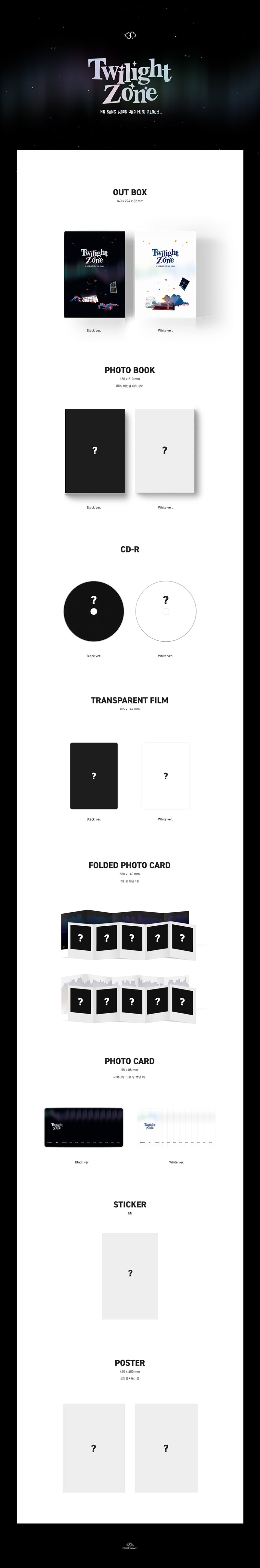 Ha Sung Woon - Twilight Zone [3rd Mini Album] Product Detail