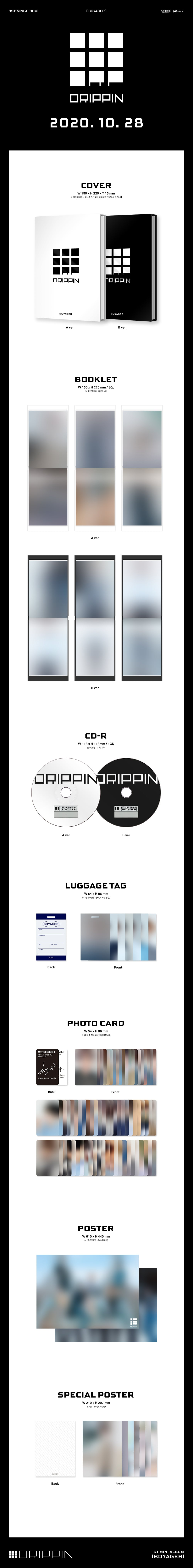 DRIPPIN - Boyager [1st Mini Album] product details