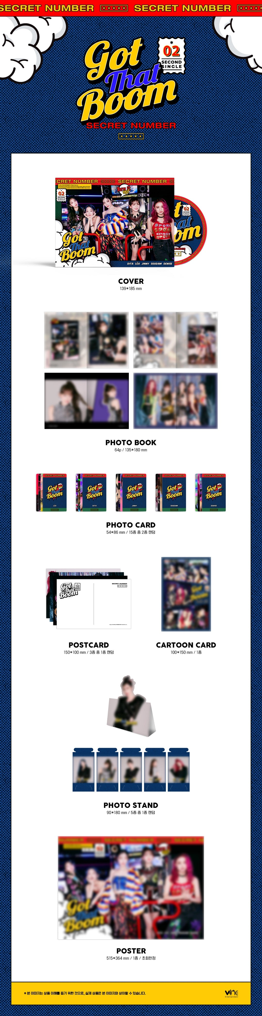 [Pre-order] Secret Number - Got That Boom [2nd Single Album][Exclusive Photocards]