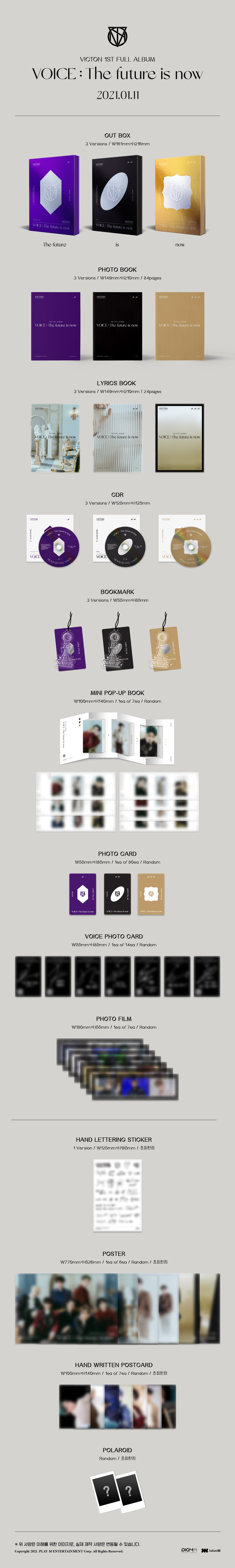 VICTON - VOICE : The future is now [1st Studio Album] Product Details
