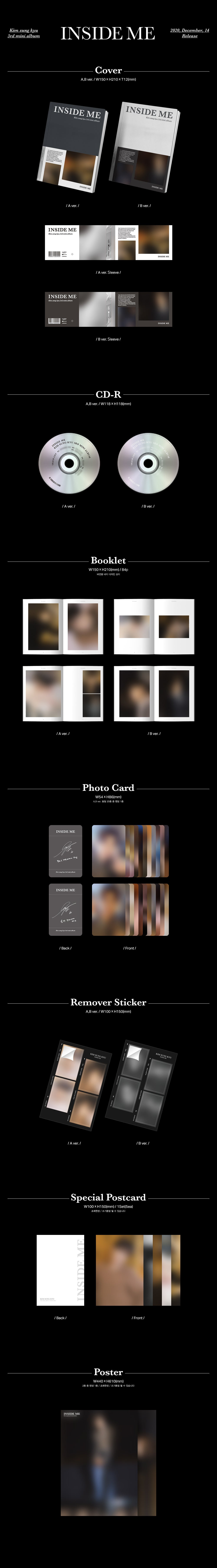 KIM SUNG KYU - INSIDE ME [3rd Mini Album] product details