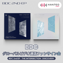 이미지를 갤러리 뷰어에 로드 , [Online Fansign] BDC - THE INTERSECTION: DISCOVERY [2nd EP Album] (Random Ver.)