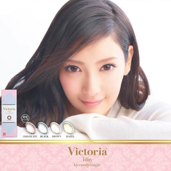 Candy Magic Victoria 1 Day