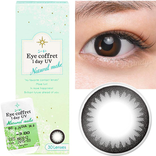Seed Eye Coffret 1 Day UV (Natural Make 30pcs)