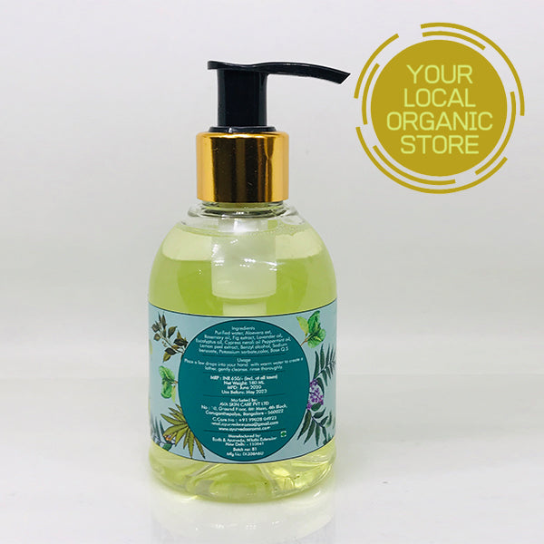 COOL WATER OIL - FREE FACE & BODY WASH