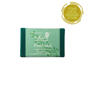 Rustic Art Patchouli Soap