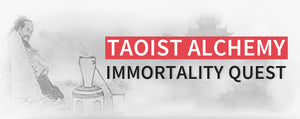 Taoist Alchemy : The Immortality Quest